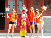 Sino Language Teen Service summer camp - Culture activity